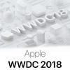 Přijďte na Apple WWDC 2018 #1