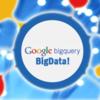 Přijďte na BigData with BigQuery #1