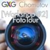 Přijďte na [Workshop #2] FotoTour #2