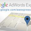 Přijďte na Google reklama a Adwords Express #1
