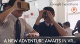 Virtuální realita ve výuce není fikce